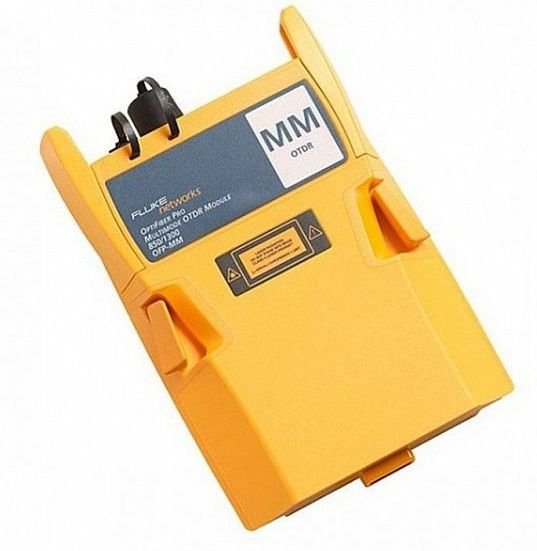 Fluke Networks OFP-MM - сменный многомодовый модуль для OptiFiber Pro